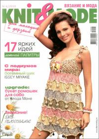 журнал по вязанию Knit&Mode № 6,2010