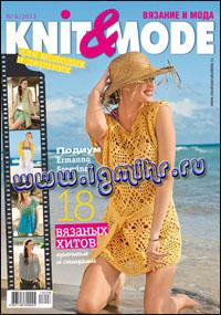 журнал по вязанию Knit & Mode № 6,2013