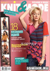 журнал по вязанию Knit & Mode № 9,2011