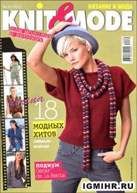 журнал по вязанию Knit & Mode № 9,2012