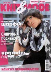 журнал по вязанию Knit&Mode № 10,2009