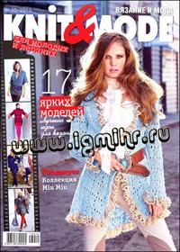 журнал по вязанию Knit & Mode № 10,2013