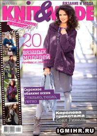 журнал по вязанию Knit & Mode № 11,2011