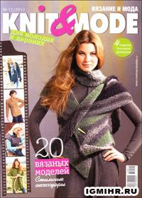 журнал по вязанию Knit & Mode № 11,2012