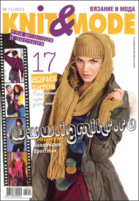 журнал по вязанию Knit & Mode № 11,2013