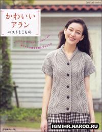 журнал по вязанию Let's knit series № V80157