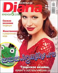 журнал по мнению вязанию Маленькая Дианка № 0,2014