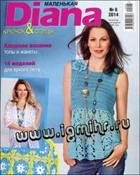 журнал по вязанию Маленькая Диана № 6,2014