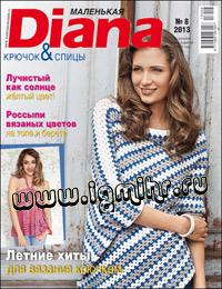 журнал соответственно вязанию Маленькая Дина № 0,2013