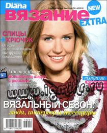 журнал по вязанию Маленькая Диана. Спецвыпуск № 4,2013