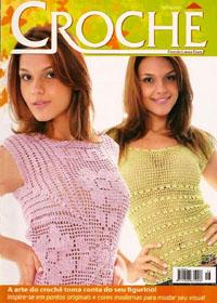 журнал по вязанию Minuano croche  № 16
