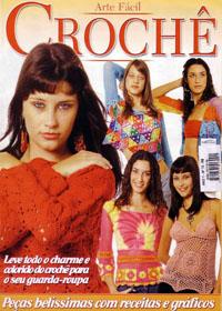 журнал по вязанию Minuano croche  № 13