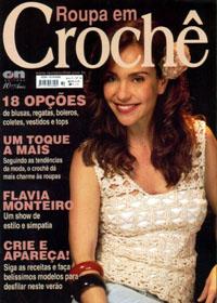 журнал по вязанию Roupa em croche  № 14,2005