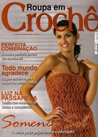 журнал по вязанию Roupa em croche  № 19,2006