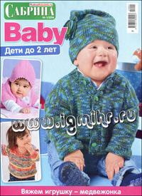 журнал по вязанию Сабрина Baby № 1,2014