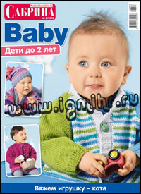 журнал по вязанию Сабрина Baby № 2,2013