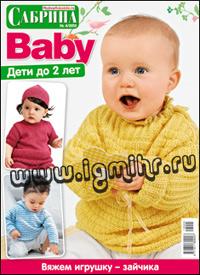 журнал по вязанию Сабрина Baby № 4,2013