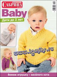 журнал по вязанию Сабрина Baby № 4,2014
