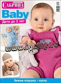журнал по вязанию Сабрина Baby № 5,2013