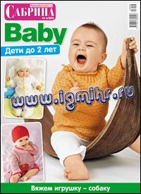 журнал по вязанию Сабрина Baby № 6,2013