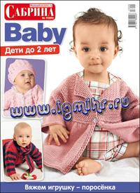 журнал по вязанию Сабрина Baby № 7,2013