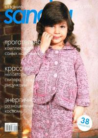 журнал по вязанию Sandra № 1,2010