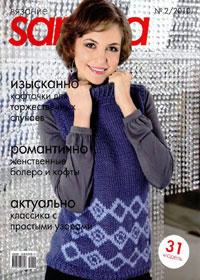 журнал по вязанию Sandra № 2,2010