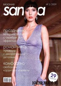 журнал по вязанию Sandra № 3,2009