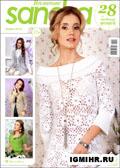 журнал по вязанию Sandra № 3,2013