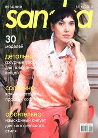журнал по вязанию Sandra № 4,2010