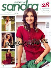 журнал по вязанию Sandra № 6,2013