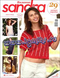 журнал по вязанию Sandra № 7,2013
