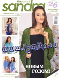 журнал по вязанию Sandra № 12,2013