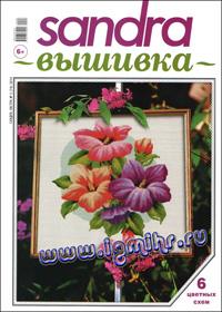 журнал по вышивке Sandra вышивка  № 3,2014