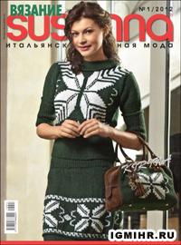 журнал по вязанию Susanna № 1,2012