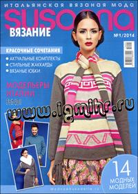 журнал по вязанию Susanna № 1,2014