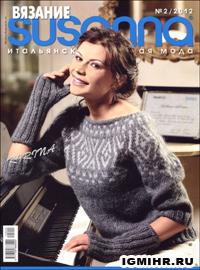 журнал по вязанию Susanna № 2,2012