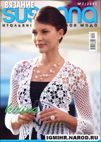 журнал по вязанию Susanna № 7,2011