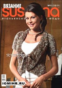 журнал по вязанию Susanna № 9,2011