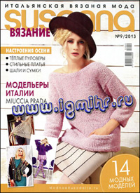 журнал по вязанию Susanna № 9,2013