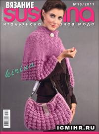 журнал по вязанию Susanna № 10,2011