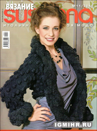 журнал по вязанию Susanna № 11,2011
