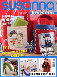 журнал по рукоделию Susanna рукоделие № 6,2011