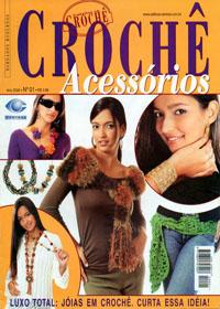 журнал по вязанию Trabalhos em croche  № 1 аксессуары