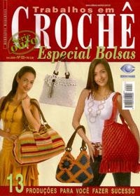 журнал по вязанию Trabalhos em croche  № 3,2006