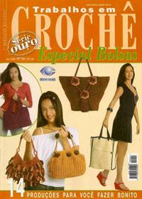 журнал по вязанию Trabalhos em croche  № 4,2006