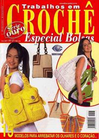 журнал по вязанию Trabalhos em croche  № 7,2007