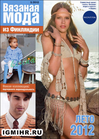 журнал по вязанию Вязаная мода из Финляндии № 3,2012