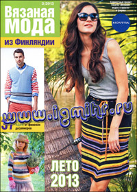 журнал по вязанию Вязаная мода из Финляндии № 3,2013