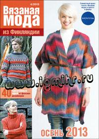 журнал по вязанию Вязаная мода из Финляндии № 4,2013